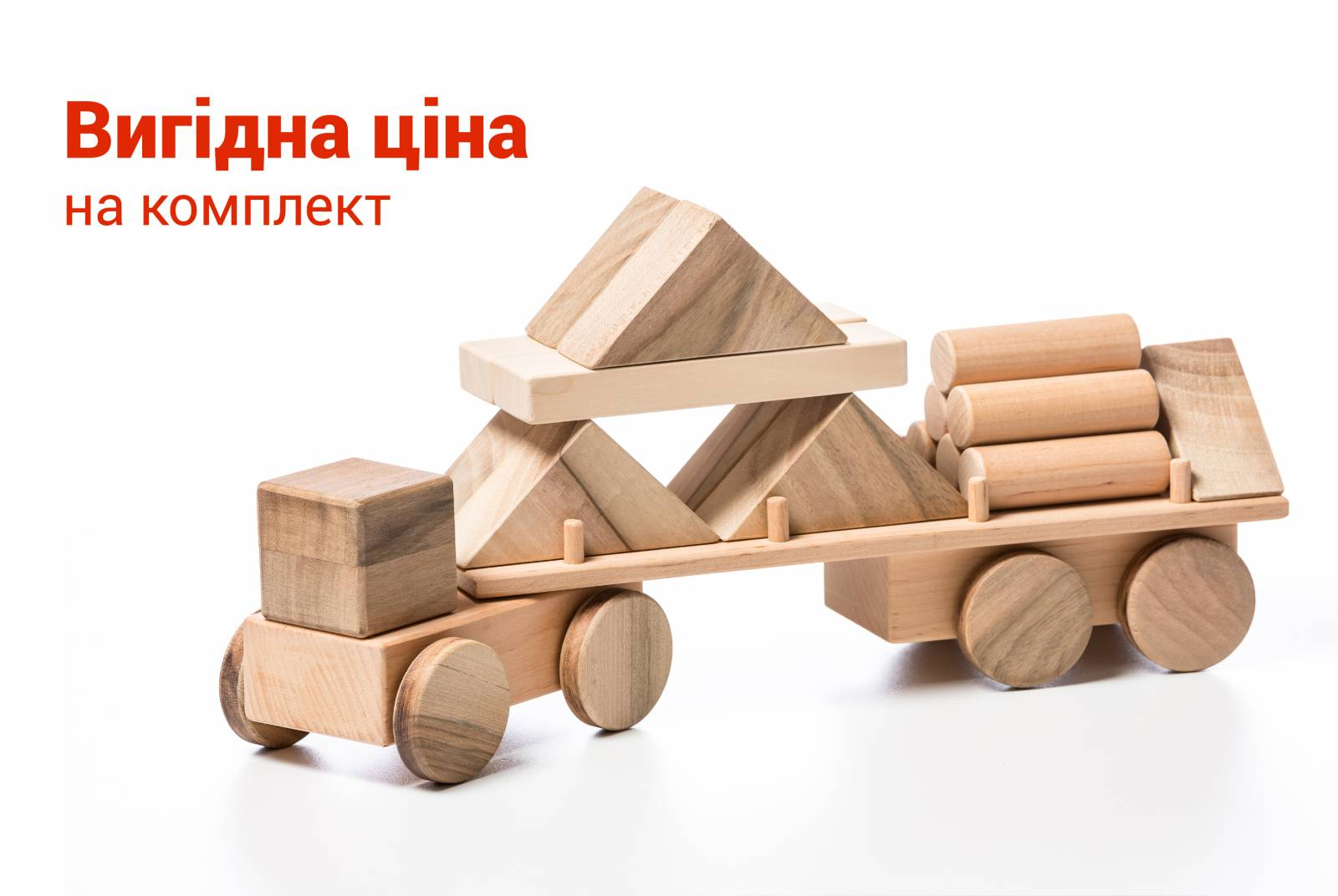 Big Logging Truck and Wooden Blocks Small Set