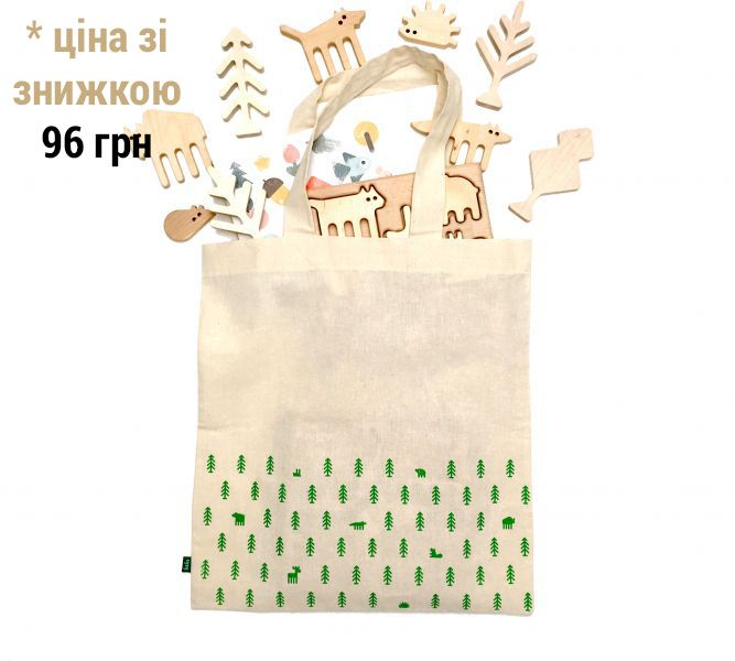 Eco-bag lislis