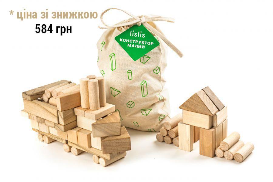 Wooden blocks Small set